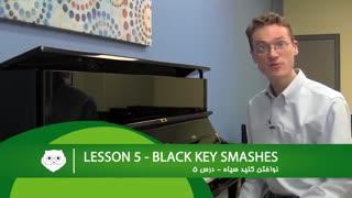 آموزش پیانو  اپلیکیشن استادکت با دوبله فارسی بسته2