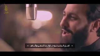 آهنگ عربی محرم 95