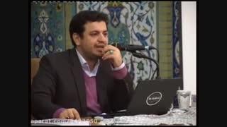 استاد رائفی پور - آسیب شناسی هیئت های مذهبی ( قسمت دوم)