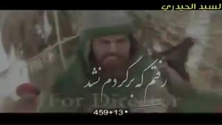 علی عبدالمالکی-نشد(شهادت حضرت عباس)