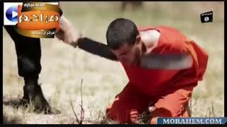 گردن زدن 8 عراقی توسط داعش ( دلخراش 18+)