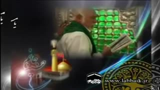 با عطش کرب بلا به راه تو دهم جان - حاج سید مهدی میرداماد