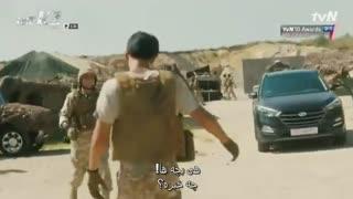 سریال کی 2 / The K2 قسمت 6 +زیرنویس فارسی چسبیده
