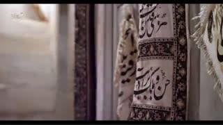 نماهنگ رفیقم حسین باصدای حامد زمانی _عبدالرضا هلالی
