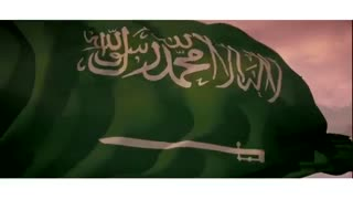 آهنگ زیبای عربی الله الله یا السعودیه