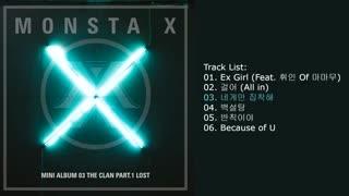 "Monsta x full album the plan ep 1 ""lost"""