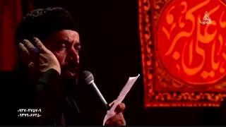 حاج محمود کریمی شب هشتم محرم 95