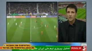 تحلیل بازی ایران - کره جنوبی با میرزائیان - مقدماتی جام جهانی 2018
