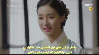 سریال دانشمند شبگرد قسمت هشتم (زیرنویس فارسی)
