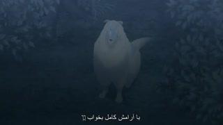 انیمه Machine-Doll wa Kizutsukanai قسمت11 - هاردساب فارسی