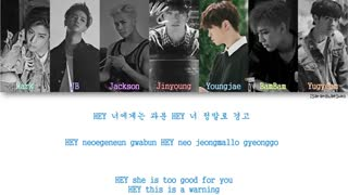 GOT7 - HEY [Color Coded Han-Rom-Eng]