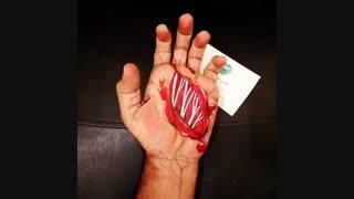 نقاشی سه بعدی روی دست