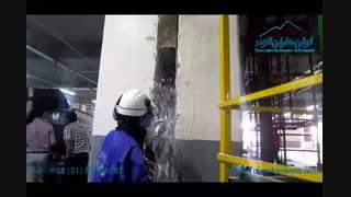 عملیات تخریب یونولیت با استفاده از واترجت فشارقوی