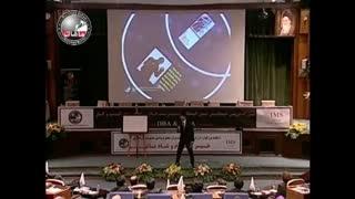 سخنرانی  فرخ دیبا  به همراه توپ  همیشه خندانش و البته درسی از جنس حرکت به سوی هدف ( محصولی یونیک و منحصر بفرد و البته محدود)