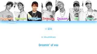 GOT7 - Dreamin' (Color Coded LyricsEngRomHan)