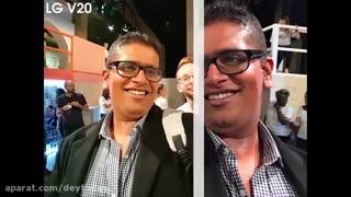مقایسه دوربین: گوگل پیکسل، آیفون7، نوت7، ال جی وی20