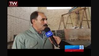 گزارش شبکه استانی اصفهان از روستای سهر