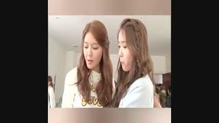 یونا و سویونگ