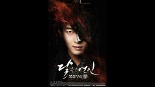 دانلود قسمت 16 عاشقان ماه: قلب شرخ گوریو Moon Lovers Scarlet Heart Ryeo