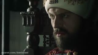 کوسم سلطان