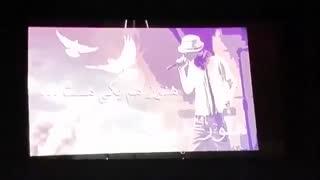 اجرای آهنگ یکی هست مرتضی پاشایی توسط محسن یگانه