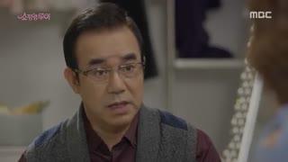 قسمت 8 سریال کره ای لویی پادشاه خرید Shopping King Louie (نسخه اصلی) + زیرنویس فارسی آنلاین(بزودی)