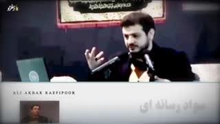 کلیپ سواد رسانه ای - استاد رائفی پور