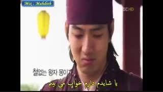 میکس بسیار زیبا از جومونگ ماهم با آهنگ  کره ای My Heart is beating  همراه با زیرنویس فارسی توسط خودم