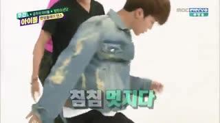 Bts weekly idols part1of3