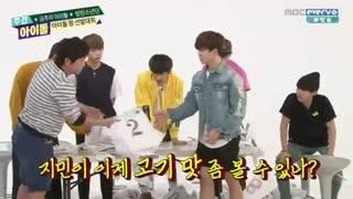 Bts weekly idols eng sub part3of3