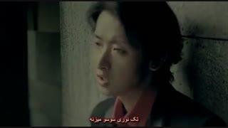 اهنگ (( حــقـــیــقــتــ )) از آراشی..