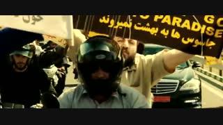 سینمایی بادیگارد