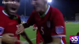 لحظه صعود تیم ملی جوانان ایران به جام جهانی فوتبال زیر 20 سال