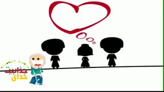 کلیپ جالب عشق درکشورهای مختلف( وقتی دومرد عاشق یک زن میشوند)