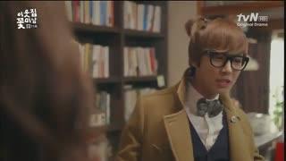 سریال کره ای گل پسر همسایه قسمت 15 ( کامل )