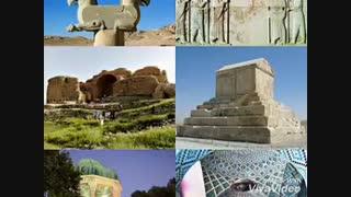 کیا تا حالا استان فارس اومدن؟