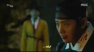 سریال دانشمند شبگرد آخرین قسمت (زیرنویس فارسی)