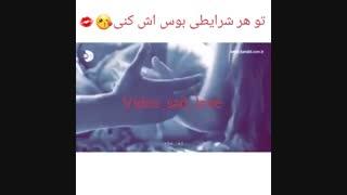 اسم اهنگش چیه اصلا فارسیه ، عربیه ، انگلیسیه ؟! لطفا بگید اسم اهنگ و خواننده اش ممنون میشم دوستان ❤