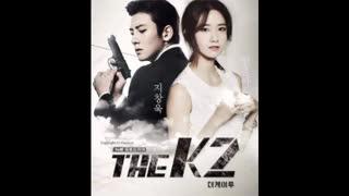 دانلود قسمت 12 کی 2 The K2