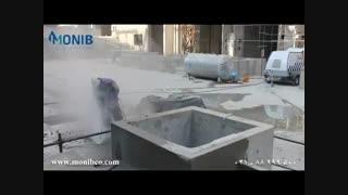 تخریب بتن با واترجت صنعتی فوق فشار قوی