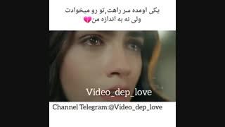ویدیو دپ:(