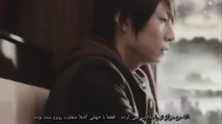 آهنگ (( تـــلـــخـــ و شـــیــریــنـــ )) از آراشی ..