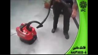 بخارشوی صنعتی ، بخارشوی ایتالیایی-نظافت-نظافت صنعتی-فلامک ماشین