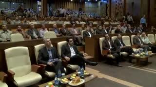 اخبار همایش یوزپلنگ ایرانی