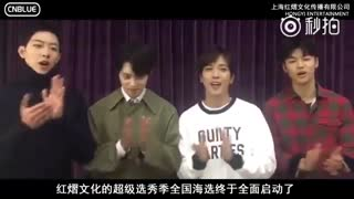 16.11.02 CNBLUE Message for HONGYI Entertainment