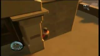 قلب بزرگ تپنده در داخل مجسمه - بازی GTA IV