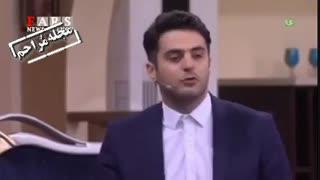 سوال مهران مدیری از علی ضیاء: تو چرا اینقد لوسی