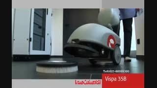 فیلم روش استفاده از اسکرابر / دستگاه اسکرابر باتری دار / نظافت صنعتی انواع سطوح