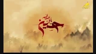 زیارت اربعین-میوفتم پای پرچمت (سید رضا نریمانی)