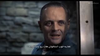 Anthony Hopkins The Silence of the Lambs (1991)